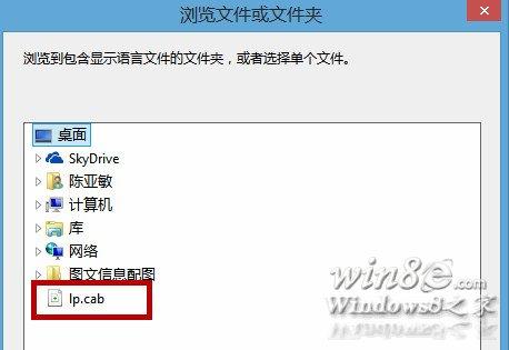 windows8繁体变简体_Windows8.1下载安装简体中文语言包_Win8.1装成英文了怎么转成中文 ...